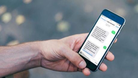 Ενημέρωση με SMS