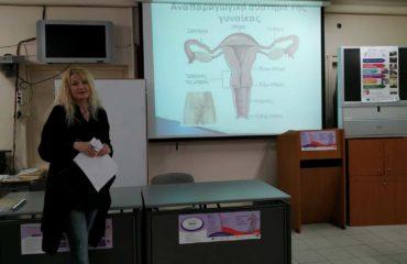 Μαρία Τσιανάκα - Καθηγήτρια του Τομέα Υγείας και Πρόνοιας Εσπερινού ΕΠΑ.Λ. Κατερίνης